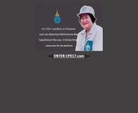 วิศวะคอมพิวเตอร์ มหาวิทยาลัยเทคโนโลยีพระจอมเกล้าธนบุรีรุ่น17 - cpe17.com