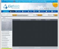 ไอเก็ดเว็ป - igetwebs.com