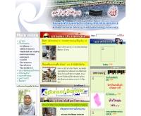 ชมรมนักศึกษามุสลิม องค์การนักศึกษามหาวิทยาลัยรามคำแหง - muslimram.com