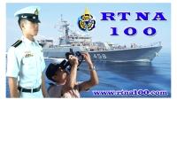 นายเรือ 100 - rtna100.com