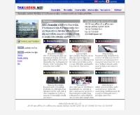 ไทยแจแปน - thaijapan.net