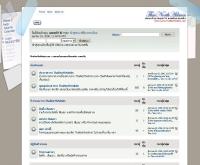 ชมรมมาสเตอร์แอนด์แอดมิน ภาคเหนือ - thainorthadmin.com