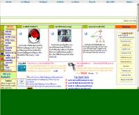 ไทยนุกส์ - thainux.com