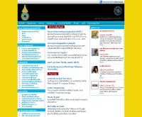สมาคมนักกลอนแห่งประเทศไทย - thaipoet.net
