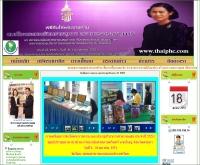 ชมรมสาธารณสุขแห่งประเทศไทย - thaiphc.com