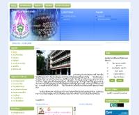 โรงเรียนวัดสะเกศ - watsaket.ac.th