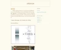 เอพีดีไซน์ - apdsign.blogspot.com