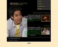 มิสเตอร์แมนคลับ - mr-manclub.com