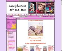 เลิฟลี้เบกชอป - lovelybagshop.com