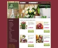 ไทยฟลอริสท์ - thaiflorists.com