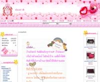 บันดาลี - bdlbase.com