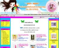 บิวตี้ เพรสเซ็น - beautypresent.com