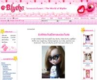 โลกของน้องไบล์ธ - blythedollworld.com
