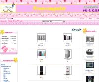 ไนน์คอมพิวเตอร์ - nine-comp.com