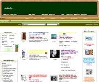 เก่งมือถือ - keng-shop.com