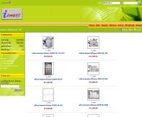 บริษัท ไอซีมาร์ท(ประเทศไทย) จำกัด - icmartthailand.com
