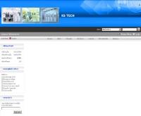 เคเอส เทค - kstech.info
