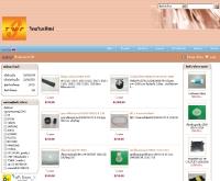 บริษัท ไทยวินเฟิส์ท อินเตอร์เนชั่นแนล จำกัด  - thaiwinprinter.com