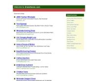 เดรส ทีน ช็อป - dressteens.com