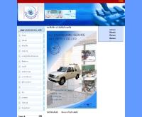 เอ.ซี แอร์ เซอร์วิส - acairservice.com