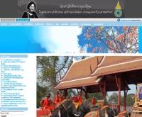 มูลนิธิพระคชบาล - thaichang.com