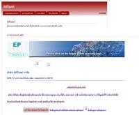บริษัท อีพีโมลด์ จำกัด - tarad.com/ep-mould