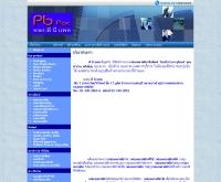 ห้างหุ้นส่วนจำกัด พี บี แพค - pb-pac.com
