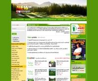 นิวส์กอล์ฟเฟอร์ไทย - newgolferthai.com