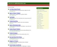 สมาคมธุรกิจการท่องเที่ยวจังหวัดนครศรีธรรมราช - nakhontourism.com