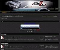 เซฟิโร่ เอฟเอฟ คลับ - cefiro-ff-club.com