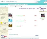 สัญลักษณ์  - sunyaluck.com