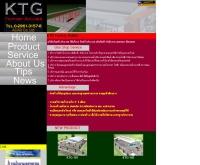 เคทีจี ไทยแลนด์ - ktg-thailand.com