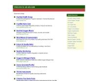 บริษัท แอคทีฟ ซายส์ จำกัด - o2-o3.com