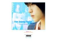 ฮีโร่แจจุง - herojaejoong.th.gs