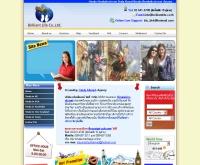 บริษัท บริลเลียนท์ ไลฟ์ จำกัด - studyabroad1999.com