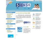สถาบันคณิตศาสตร์ เซ็นส์ แมท - sensemath.com