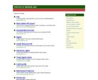 ดูฮับ - doohub.com