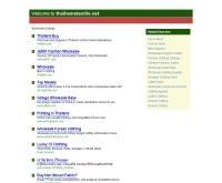 ไทยโฮมเท็กซ์ไทล์ - thaihometextile.net