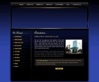 โกลเด้น รีเวอร์ กรุ๊ป - goldenrivergroup.com