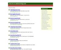 บริษัท ไทยโบนส์อินดัสทรี จำกัด - ambmorning.com