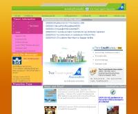 สมาคมไทยบริการท่องเที่ยว - ttaa-thai.com