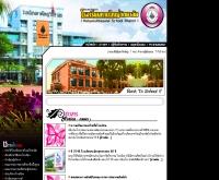 สมาคมศิษย์เก่า โรงเรียนหาดใหญ่วิทยาลัย - yorwor-alumni.com