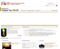 TOP100HR - thai100hr.com
