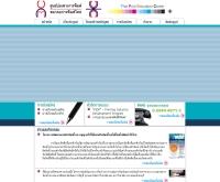 ศูนย์บ่มเพาะการพิมพ์ สมาคมการพิมพ์ไทย - thaiprinteducation.com
