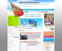 องค์การบริหารส่วนจังหวัดปัตตานี - pattanipao.go.th