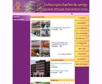 โรงเรียนกาญจนาภิเษกวิทยาลัย นครปฐม - kjn.ac.th