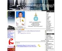 วิทยาลัยอาชีวศึกษาลพบุรี - lbvoc.ac.th