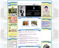 องค์การบริหารส่วนตำบลนาใต้ - natai.go.th