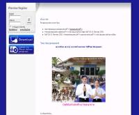 วิทยาลัยชุมชนแพร่ - phr.ac.th