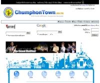 สำนักงานเทศบาลเมืองชุมพร - chumphontown.go.th